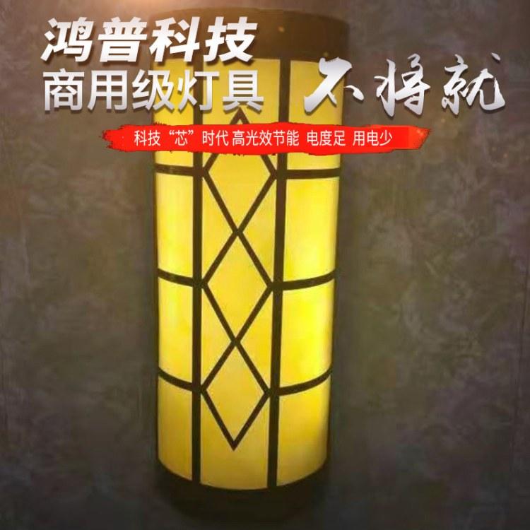 厂家直销 云石壁灯 新中式壁灯 来图定制