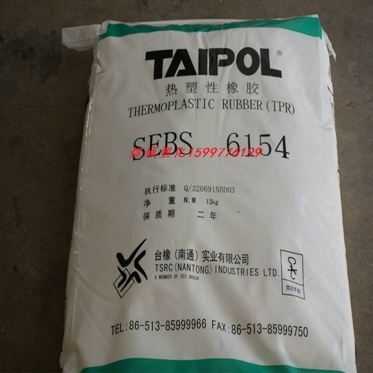SEBS沥青改性应用 美国科腾 G1654 耐候性佳 粉末状 抗UV
