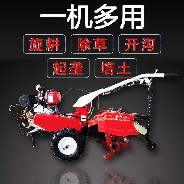 自走式小型微耕机 家用松土耕地机 橙子管理微耕机