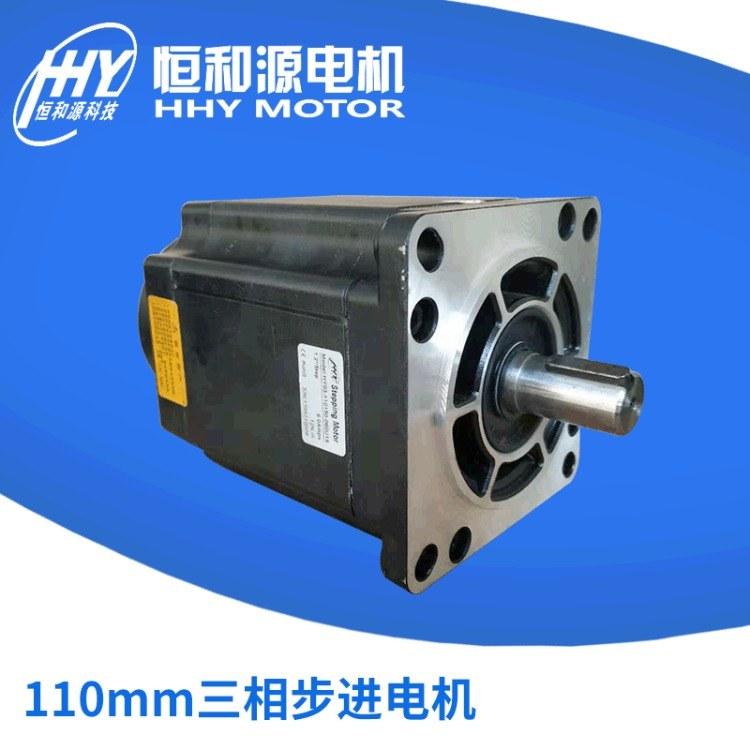 110mm三相步进电机HY03-110150-060U19