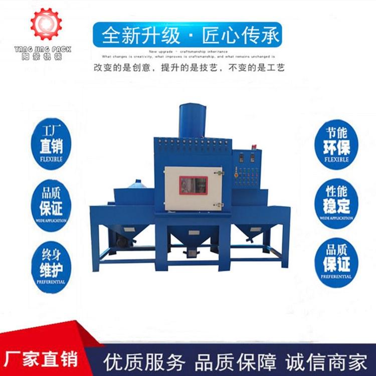 自动喷砂机玻璃表层雾化全自动喷砂机输送式