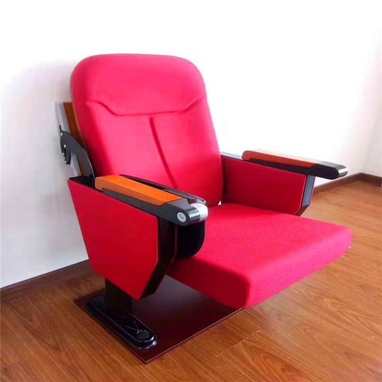 山西连排礼堂椅剧院政府学校厂家定做会议室礼堂椅