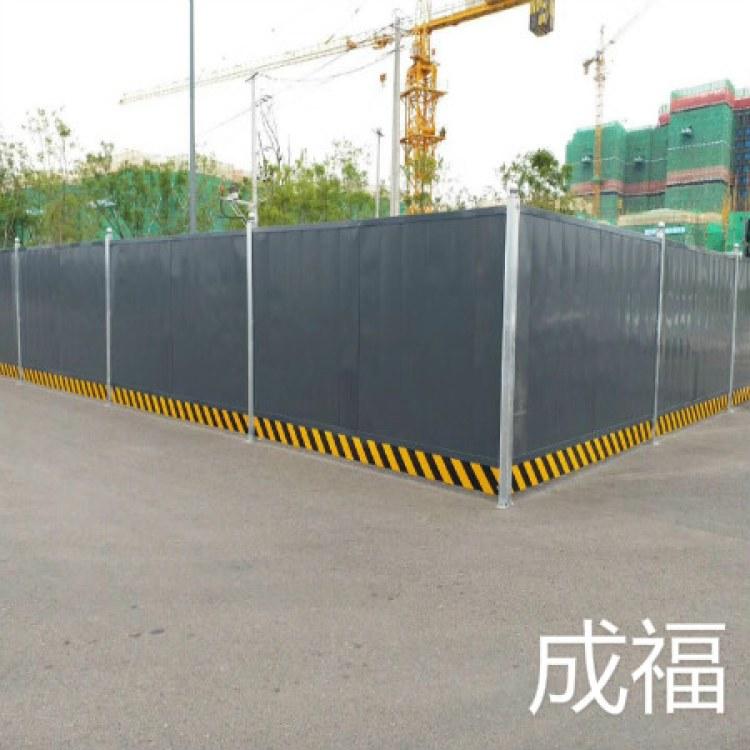 重庆市政施工围挡    围挡销售租赁厂家