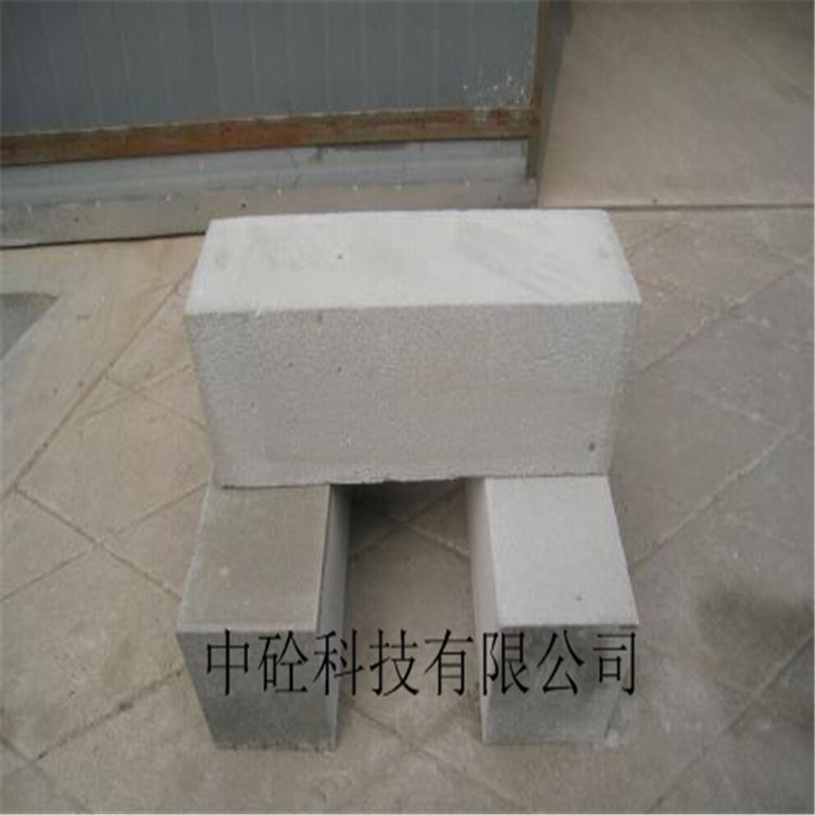 泡沫混凝土砖价格泡沫隔热保温砖厂家直销盐城泰兴南通绍兴济宁上海厂家