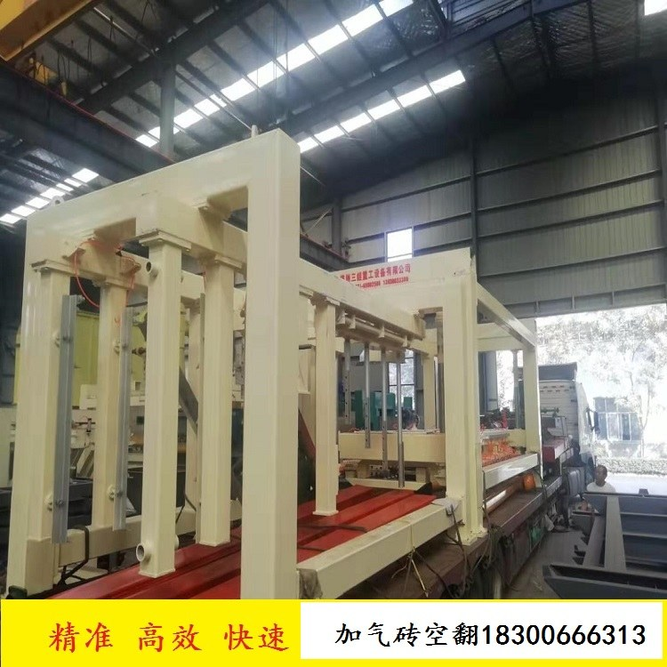 加气砖设备生产线 高层建筑加气块设备 三煜重工精工制作