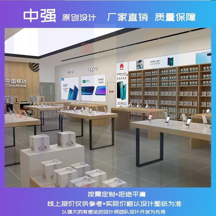 齐甄展示柜厂家官方展示柜新款手机体验台提供安装服务工厂直销