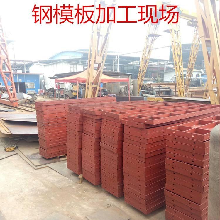 钢模板 平板模现货供应 来图定制