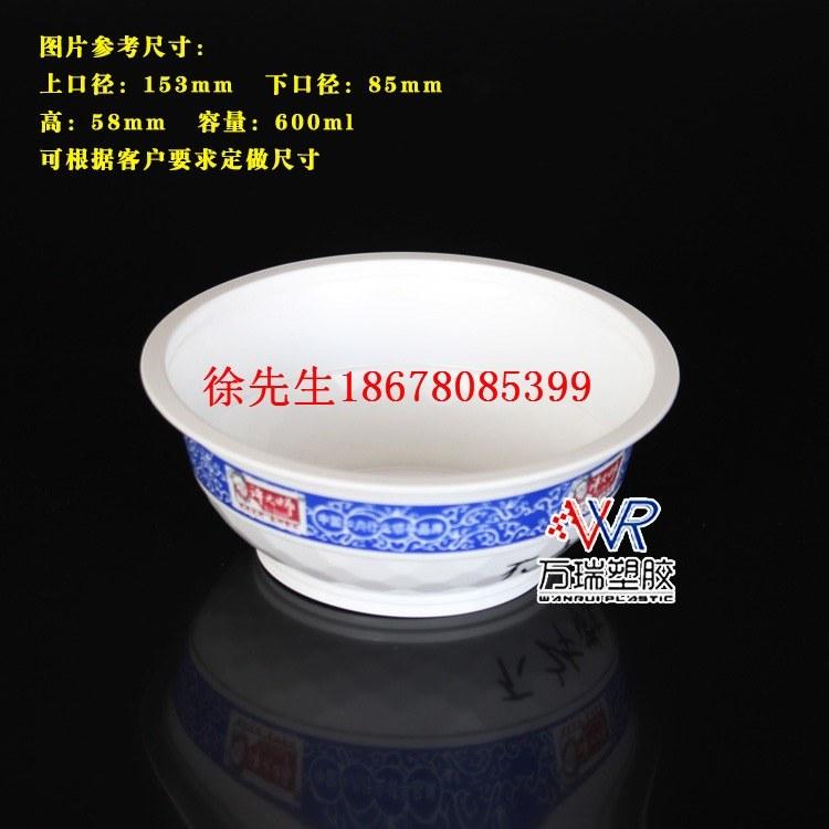 山东厂家450克装许大师扣肉碗 定制PP一次性梅菜扣肉碗