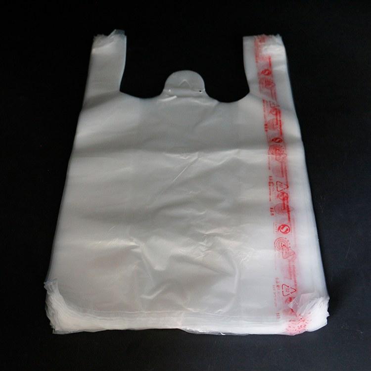 蔬菜防雾袋,蔬菜专用袋定制,莒县长圣塑料厂