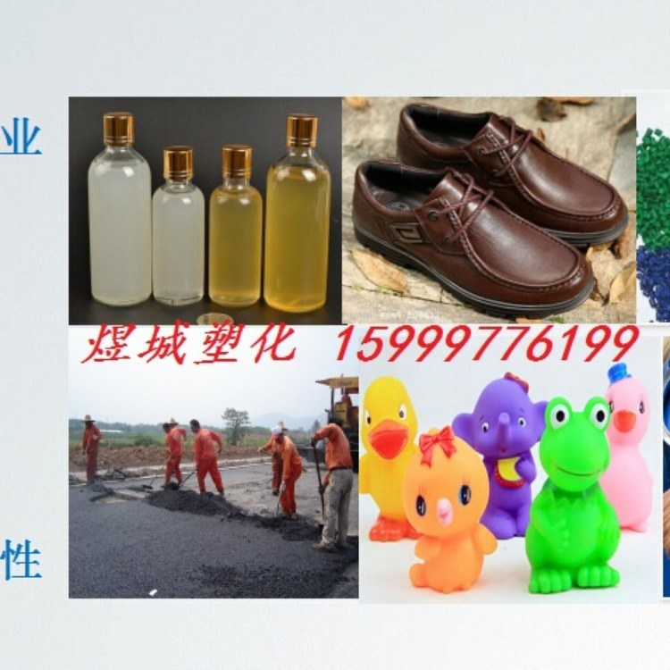 SBS 中石化茂名 F875 改性剂 热塑性丁苯橡胶 粘合剂鞋底料 抗冲击