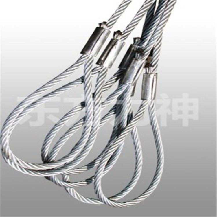 镀锌压制钢丝绳 东方力神吊索