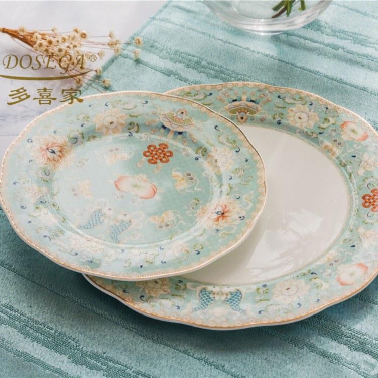 多喜家陶瓷餐具碗碟套装 家用中式高档陶瓷碗盘礼品装