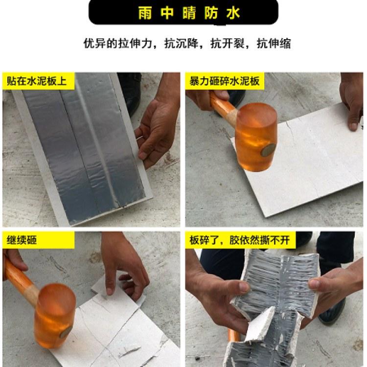 南京房屋防水补漏 公司材料批发价格 免费上门东方雨虹材料