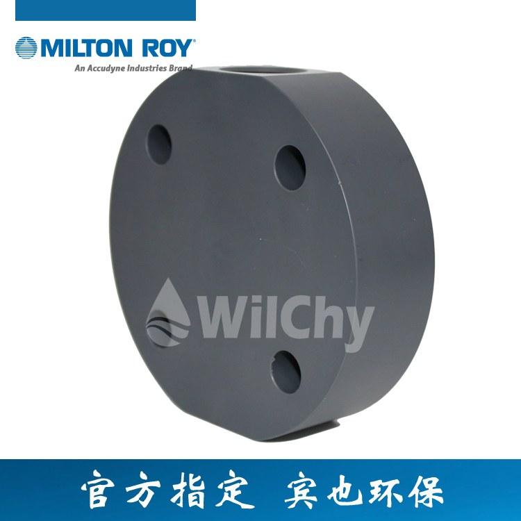 米顿罗泵盖GM0002-GM0050泵头米顿罗泵壳LMI塑料压盖