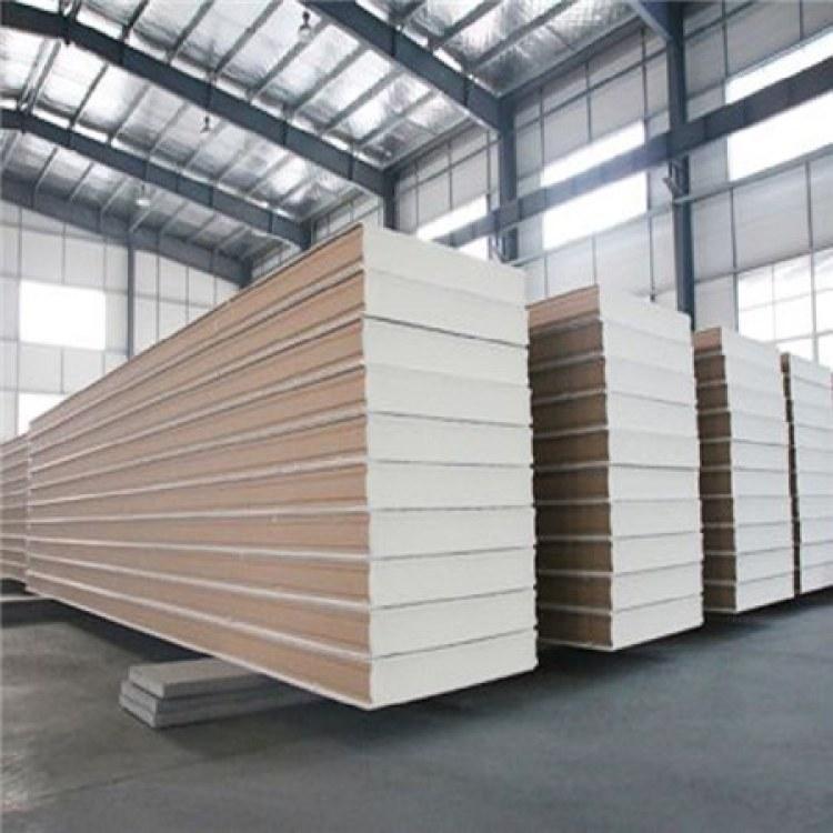 贵州、贵阳冷库板厂家  专业上门安装 高性价比 冷藏保鲜