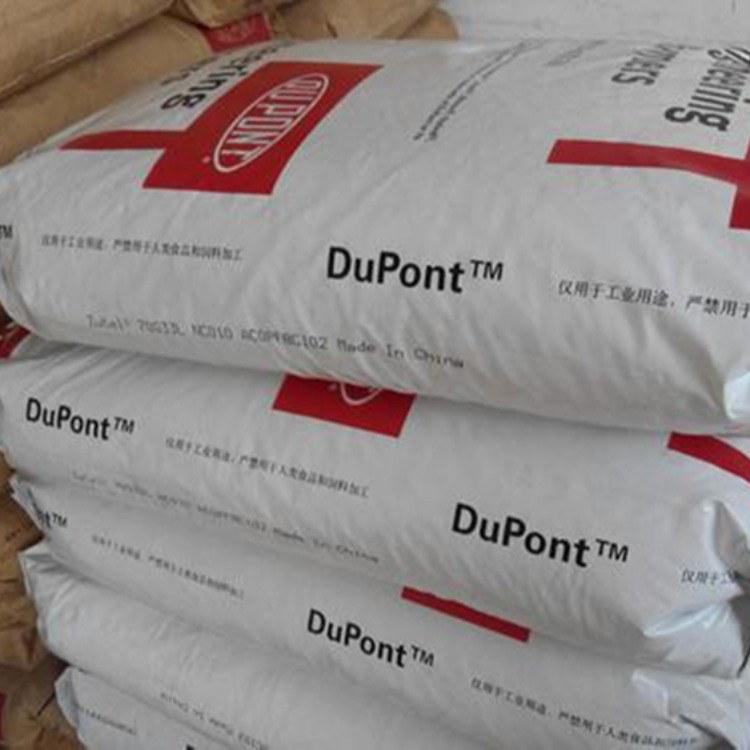 代理进口PA超细尼龙粉/尼龙热熔胶粉末/涂敷用PA/美国杜邦101粉