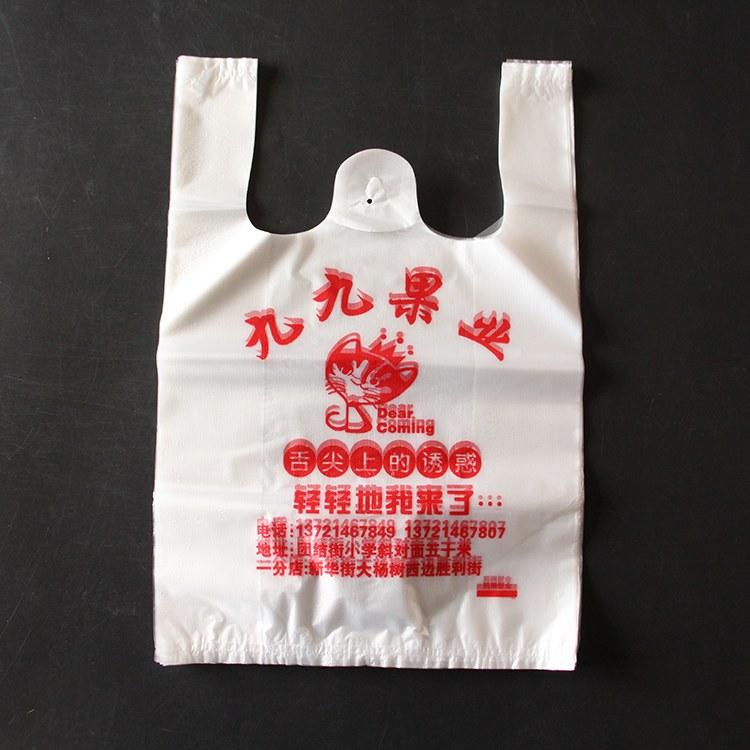 定做广告袋,来图定制塑料袋,莒县长圣塑料厂