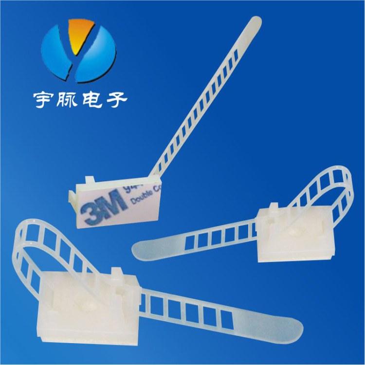 带背胶可调式扎带 梯形活动绑线带 梯形固定座 机箱配线座扎带