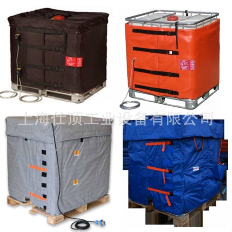 IBC吨桶加热毯 IBC吨桶加热套 吨桶加热毯 吨桶加热套