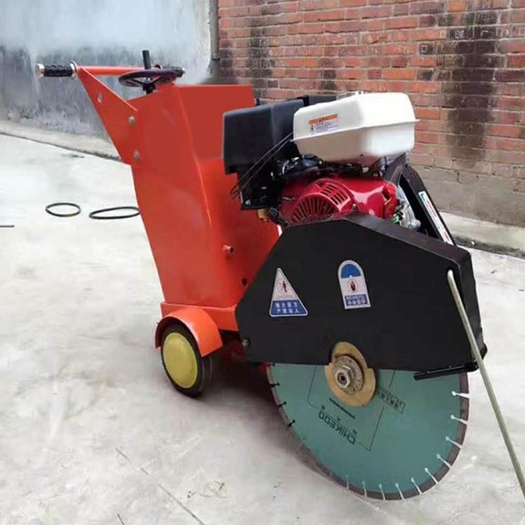 程煤汽油马路切割机 混凝土地面路面桥面切缝机 手推式马路刻纹机厂家直销