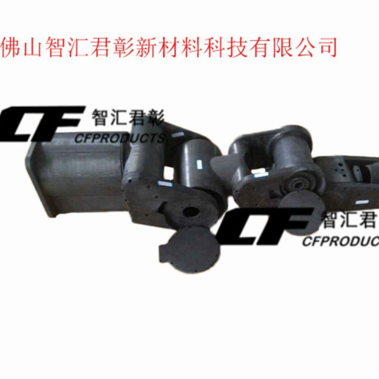 佛山智汇君彰新材料供应tanxianwei-01碳纤维机械臂