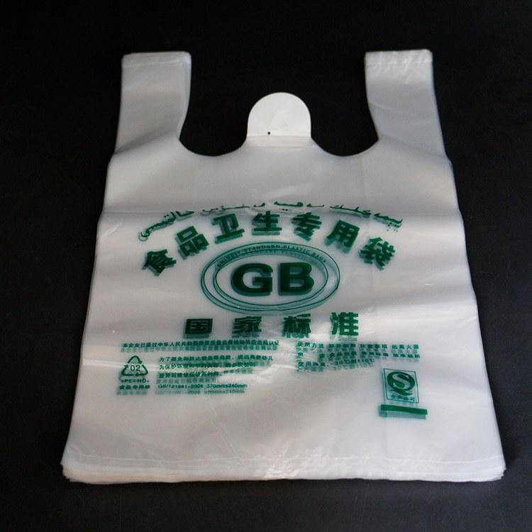 蔬菜包装袋,包装蔬菜专用袋,莒县长圣塑料