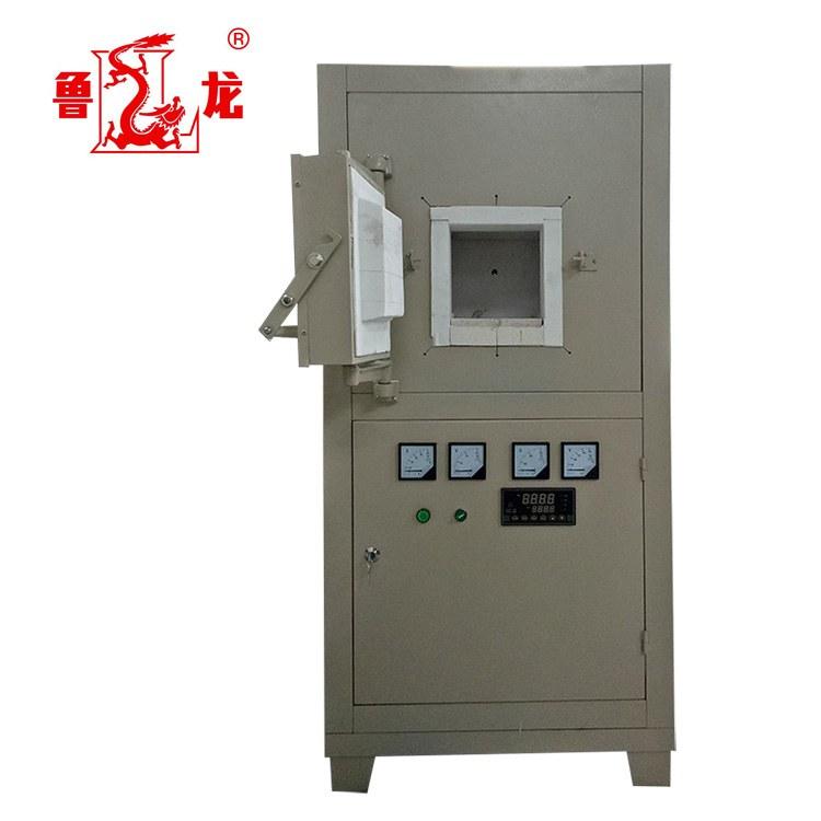 1600度陶瓷纤维马弗炉 鲁龙一体式节能型箱式电炉