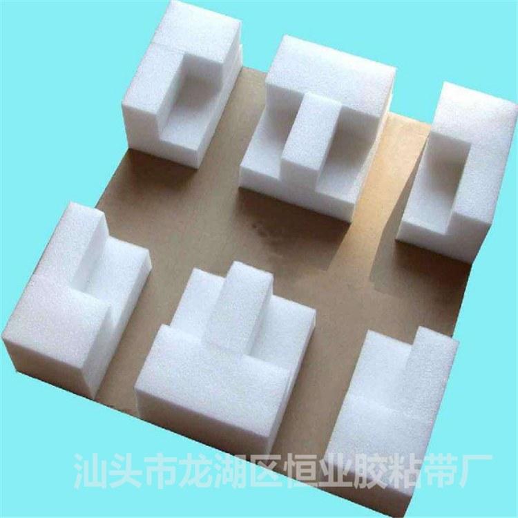 汕头珍珠棉   高密度异形珍珠棉  多色可选  epe保护套定做
