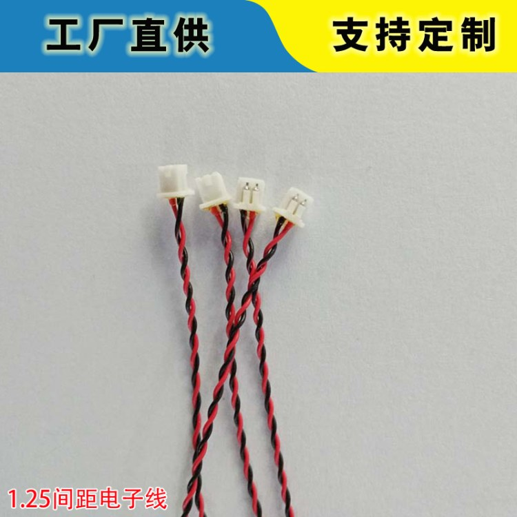 常平端子线加工 专业定制喇叭线 马达线 水泵线 机内电子连接线