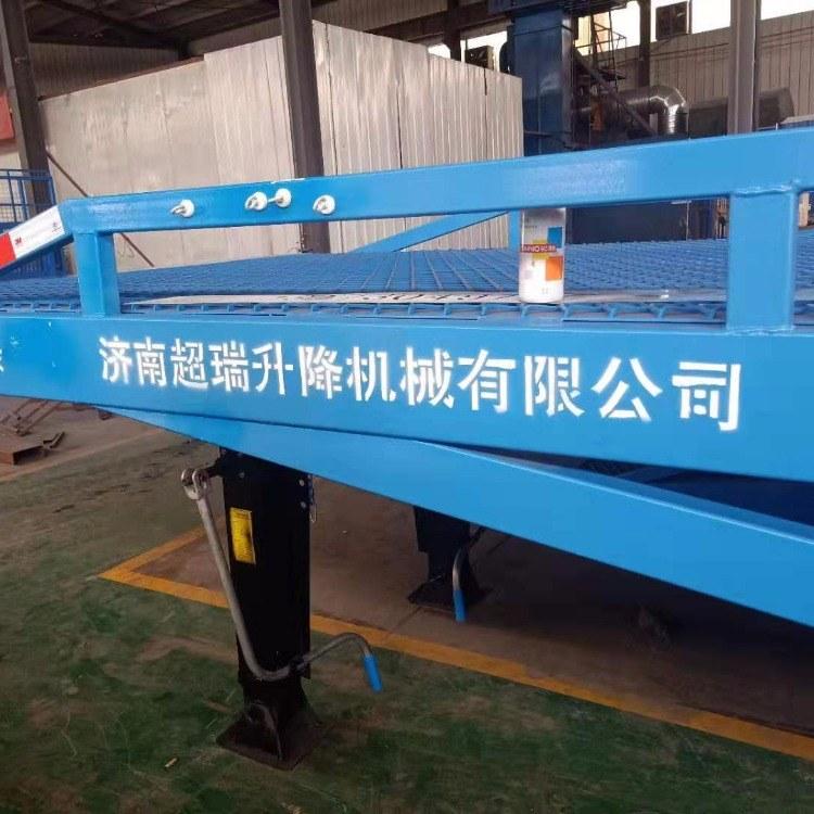 超瑞机械 定制移动式登车桥物流仓库装卸平台手动液压升降机 定做