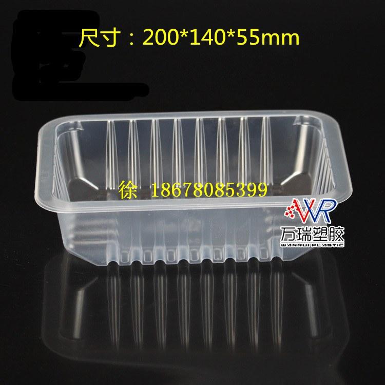 气调锁鲜盒生产厂家 诸城万瑞锁鲜装包装盒2014系列