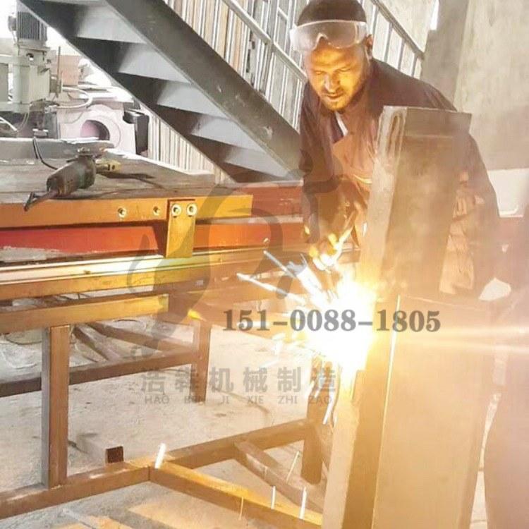 浩犇牌多功能瓷砖切割机石材切割机台式45度切石机陶瓷大理石台式倒角机