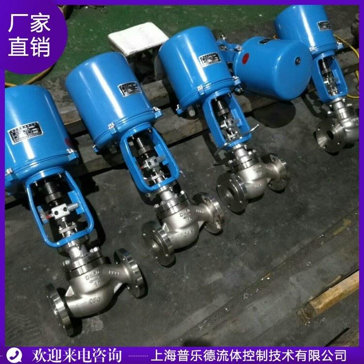 上海GWZDHP电动高温调节阀 专业生产供应防爆电动调节阀  PLD-VENT