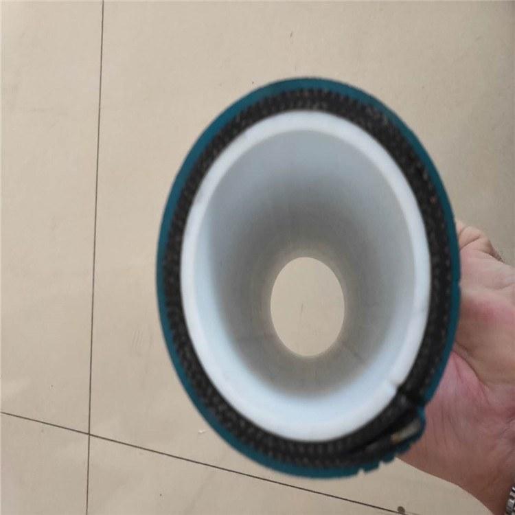 内衬四氟耐温化学管内衬四氟耐高压橡胶管DN32耐化学腐蚀胶管