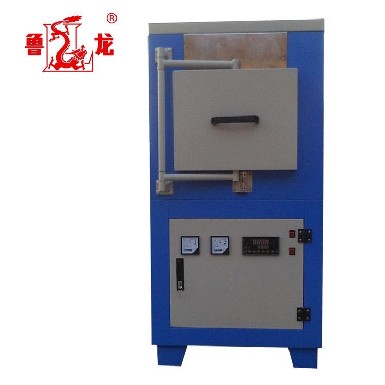 鲁龙 1600摄氏度陶瓷纤维马弗炉 一体式节能型箱式电阻炉