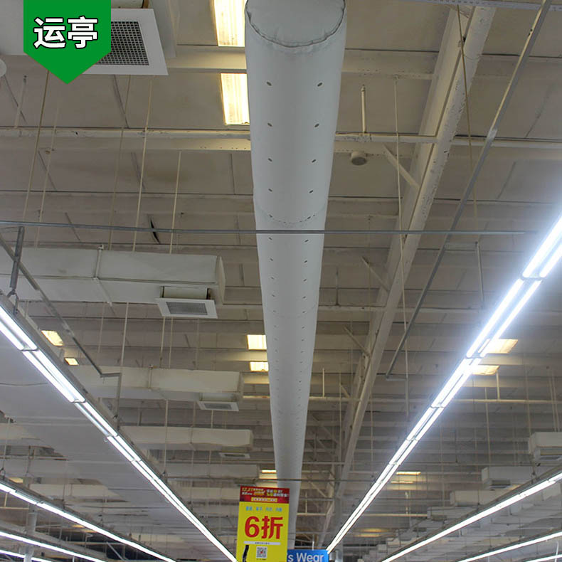 运亭 苏州科泰纤维布风管 布风管适用于场所 报价
