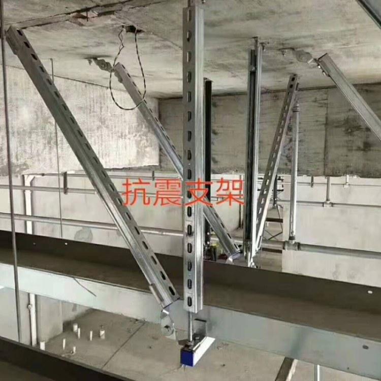 鑫博凯抗震支架风管装配式托臂支架 地下室预埋槽钢 厂家直销