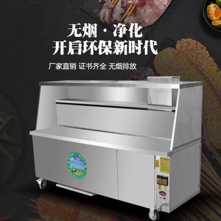 无烟全自动烧烤机定制 无油烟烧烤机订做 晨翼