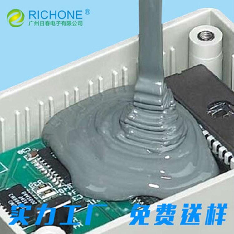 导热硅脂灰色 高导热硅脂 替代富士导热硅脂 高导系数导热硅脂