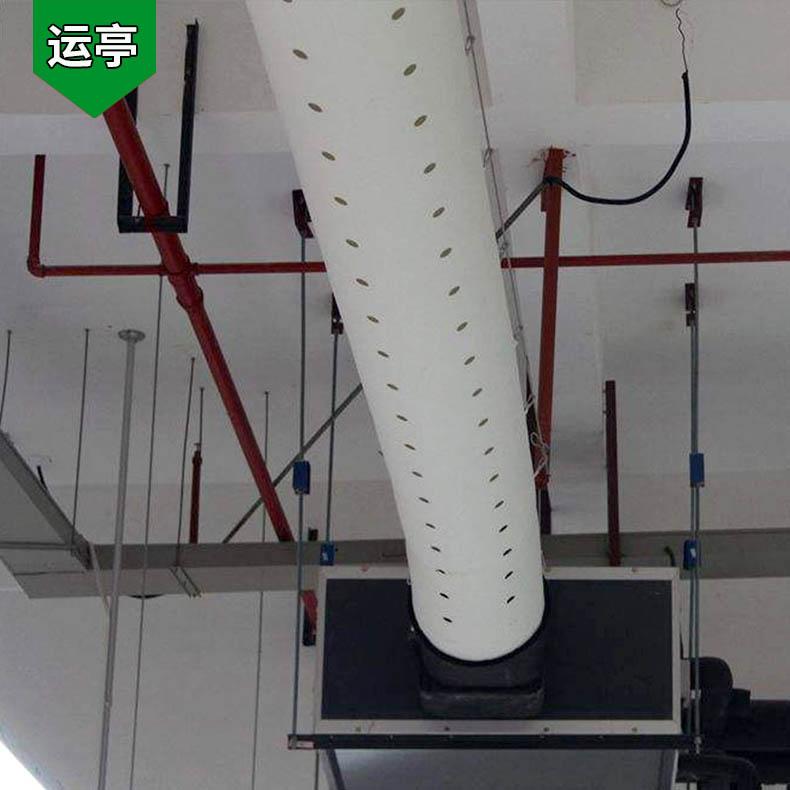 运亭 尼龙布风管设备 杰尼斯布风管 厂家