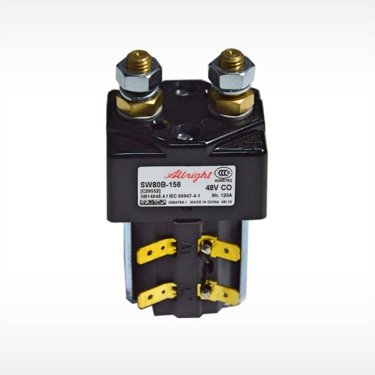 供应叉车接触器 原点接触器 进口叉车接触器 质量保证