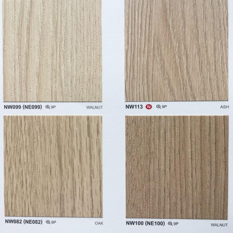 韩国lg装饰膜NW系列 系列装饰木纹膜 装饰贴膜pvc贴膜