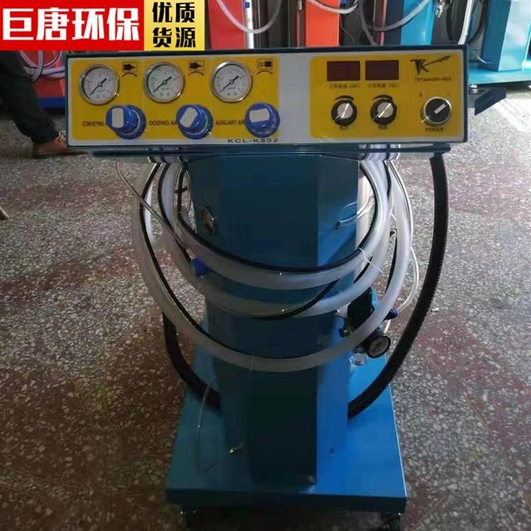 厂家供应环保喷粉自动高效率 厂家直销静电喷塑机巨唐   静电喷涂设备