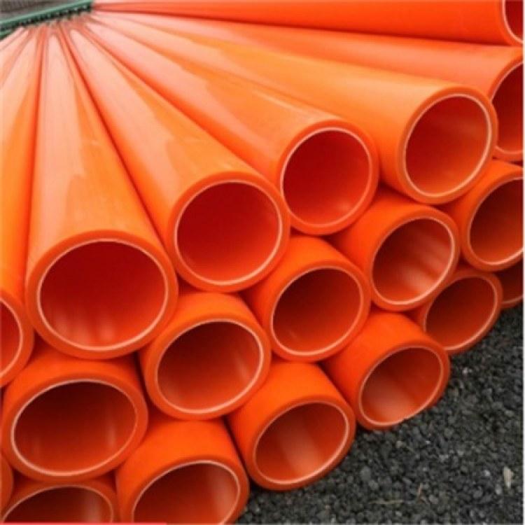 河北钢带管 mpp电力管生产厂家直销 轩驰塑业品质保证