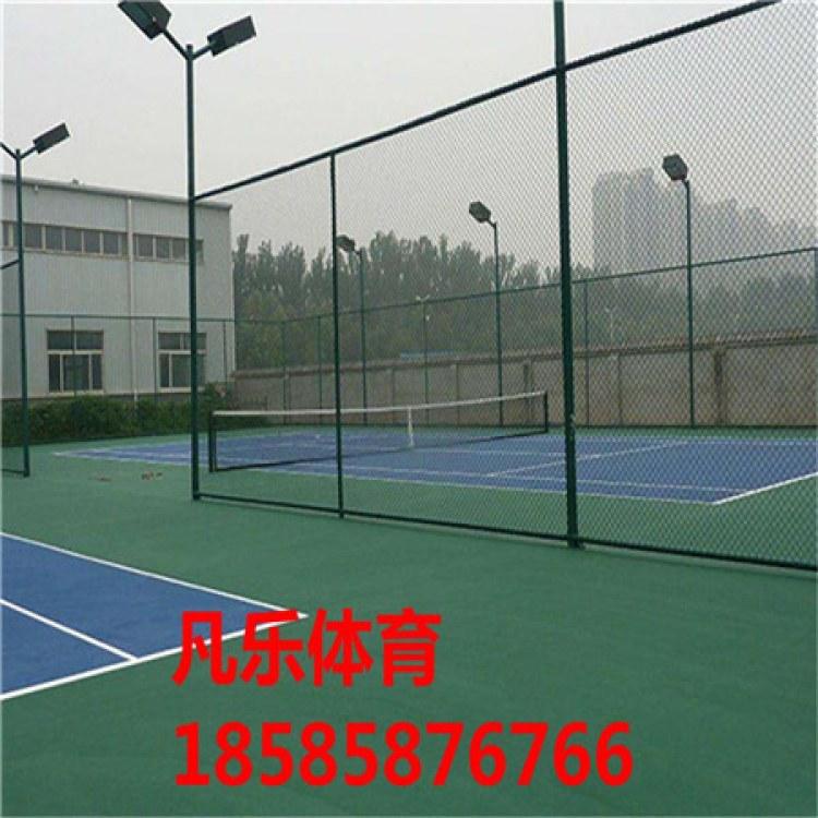 贵州、贵阳球场专用围网厂家 专业定做 价格实惠 种类齐全