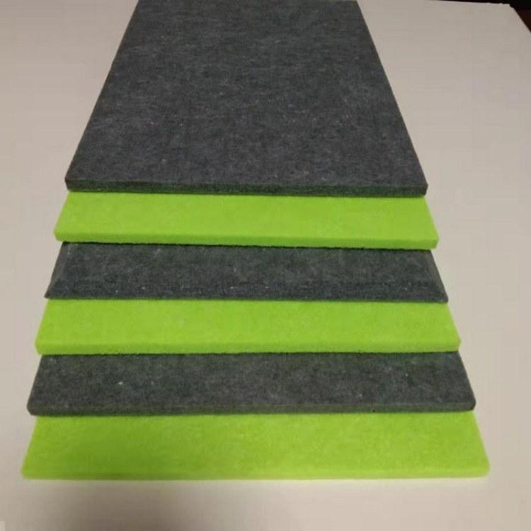 山东聚酯吸音板厂家_聚酯纤维吸音棉厂家直销价 艺术拼接吸音板 彩色吸音棉