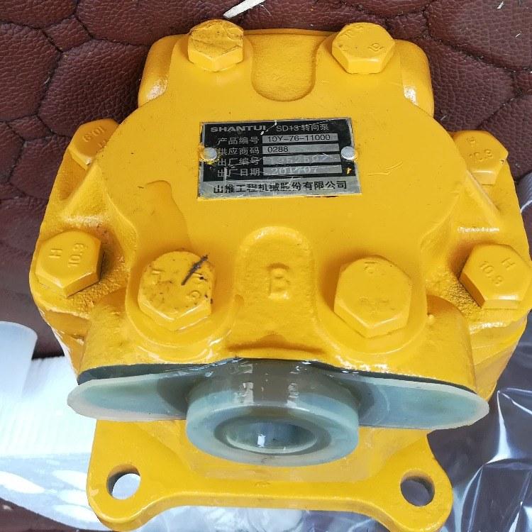 山推推土机配件sd13原厂配件 10Y-76-11000原厂转向泵