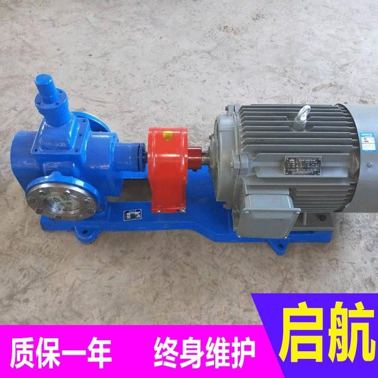 厂家直销YCB圆弧齿轮油泵 圆弧齿轮泵