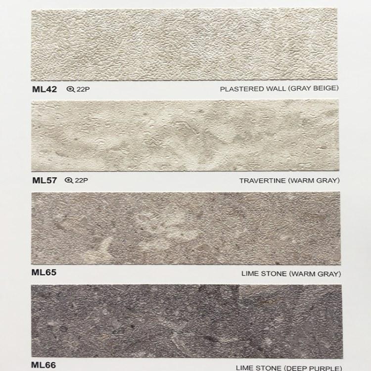韩国lMS系列装饰木纹膜 装饰贴膜pvc贴膜价格咨询客服 LG