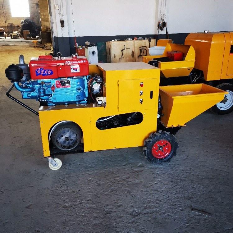 千景山机械 新款811型 水泥砂浆喷涂机 厂家直销招代理
